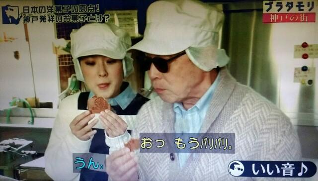 f:id:morifumikirikita319:20170226041957j:image