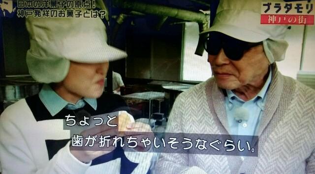 f:id:morifumikirikita319:20170226042124j:image
