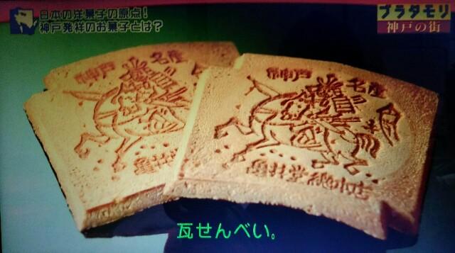 f:id:morifumikirikita319:20170226042154j:image