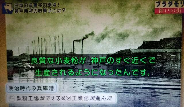 f:id:morifumikirikita319:20170226042211j:image