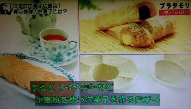 f:id:morifumikirikita319:20170226042230j:image