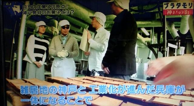 f:id:morifumikirikita319:20170226042248j:image