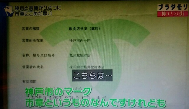 f:id:morifumikirikita319:20170226042306j:image