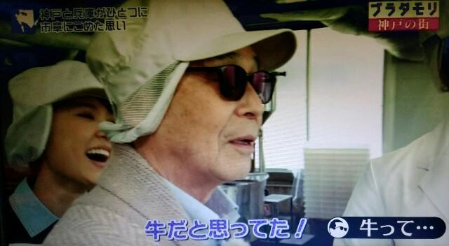 f:id:morifumikirikita319:20170226042329j:image