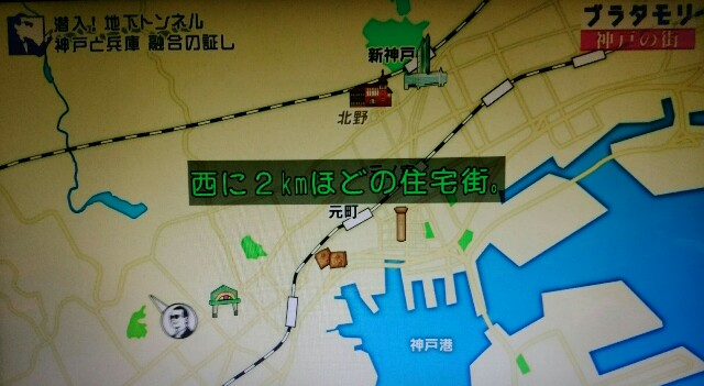 f:id:morifumikirikita319:20170226042348j:image