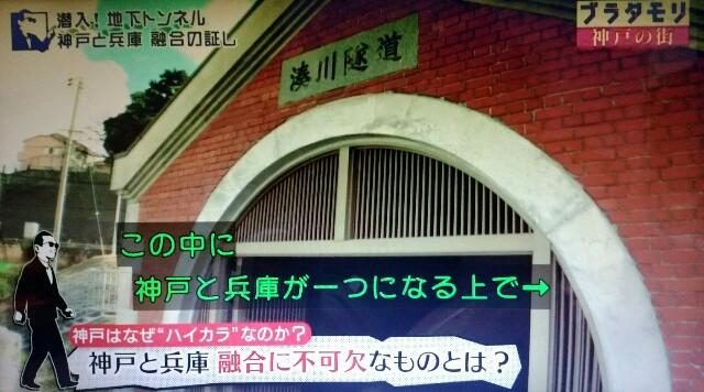 f:id:morifumikirikita319:20170226042415j:image