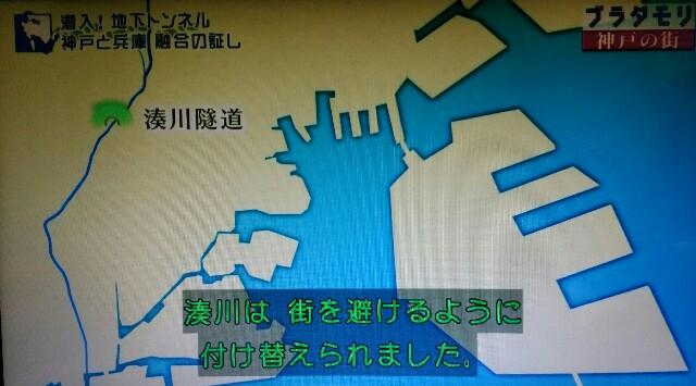 f:id:morifumikirikita319:20170226042434j:image