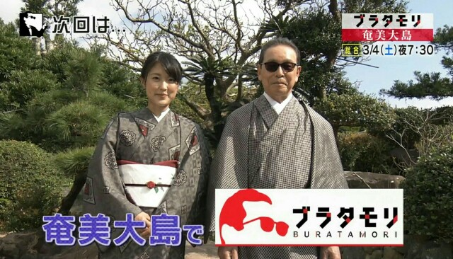f:id:morifumikirikita319:20170226043030j:image