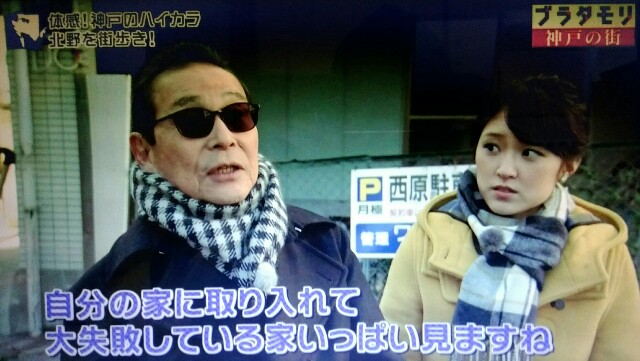 f:id:morifumikirikita319:20170226081504j:image