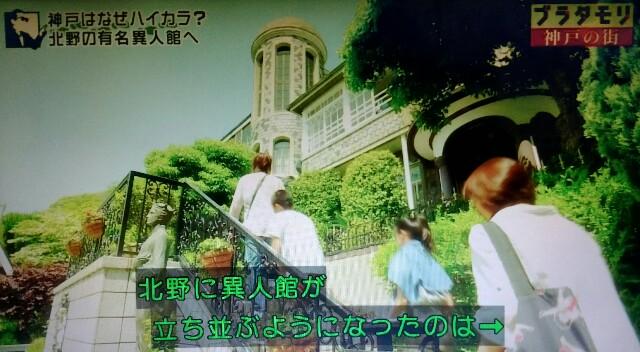 f:id:morifumikirikita319:20170226083606j:image