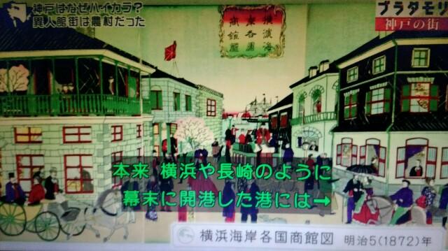 f:id:morifumikirikita319:20170226112234j:image