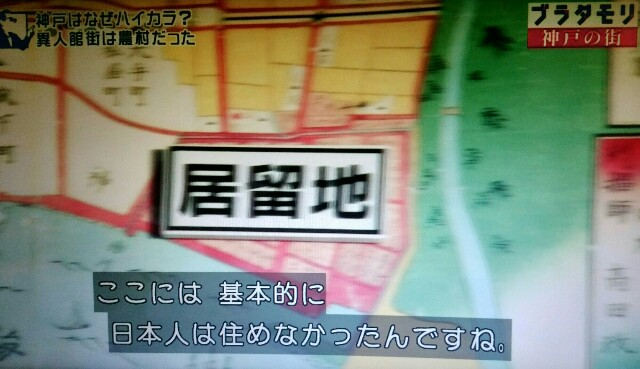 f:id:morifumikirikita319:20170226112454j:image