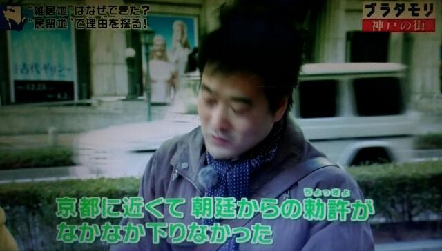 f:id:morifumikirikita319:20170226123246j:image