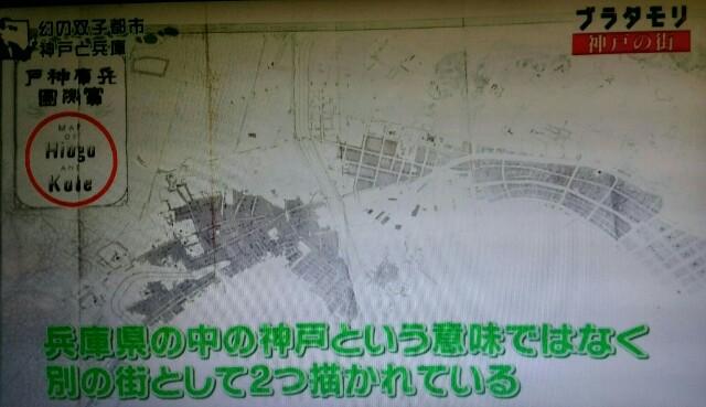 f:id:morifumikirikita319:20170226132527j:image
