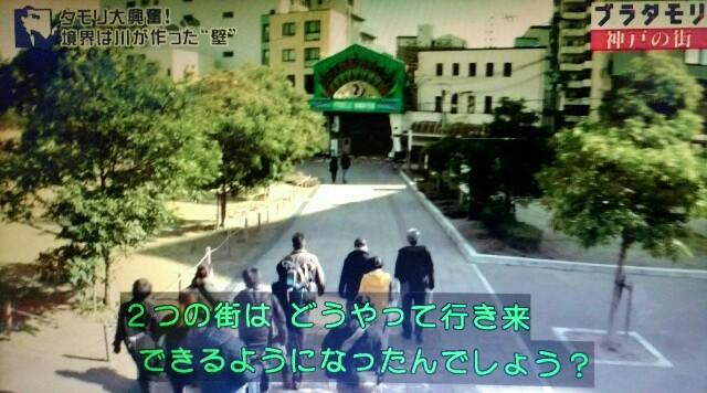 f:id:morifumikirikita319:20170226142451j:image