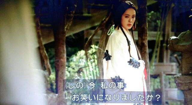 f:id:morifumikirikita319:20170226210617j:image