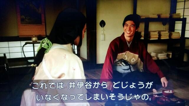 f:id:morifumikirikita319:20170226211228j:image