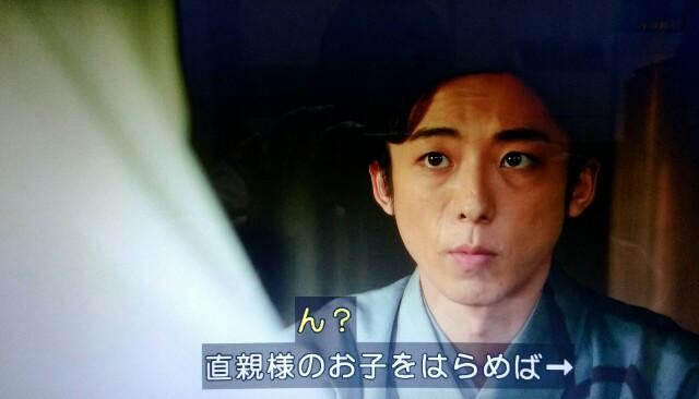f:id:morifumikirikita319:20170226212731j:image
