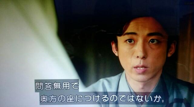 f:id:morifumikirikita319:20170226212749j:image