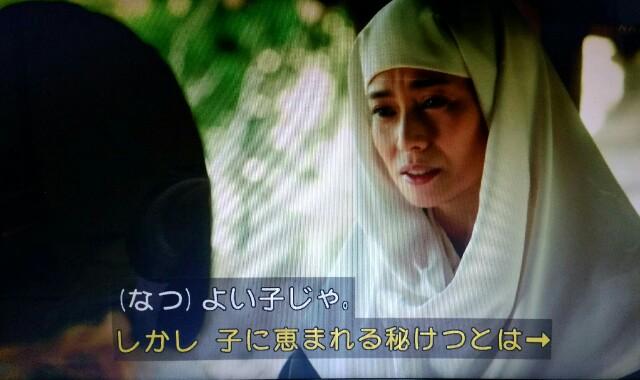 f:id:morifumikirikita319:20170226213429j:image