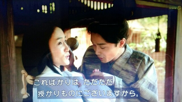 f:id:morifumikirikita319:20170226213500j:image