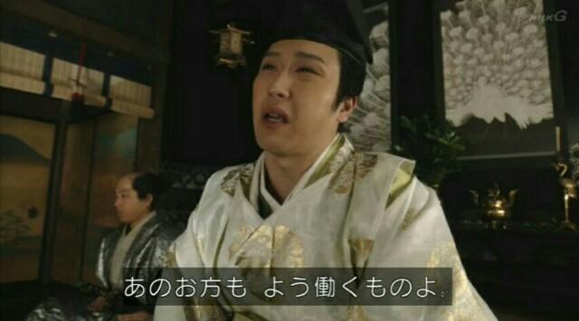 f:id:morifumikirikita319:20170226213520j:image