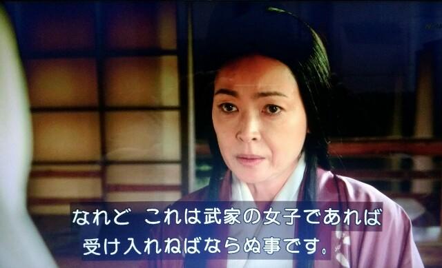 f:id:morifumikirikita319:20170226214521j:image