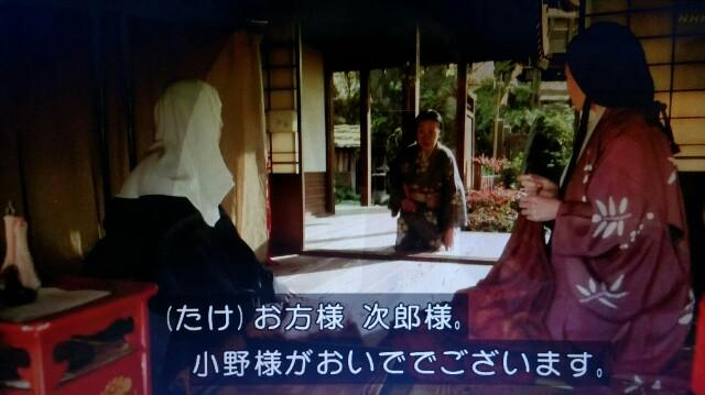 f:id:morifumikirikita319:20170226214538j:image