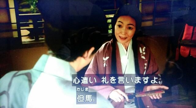 f:id:morifumikirikita319:20170226214552j:image