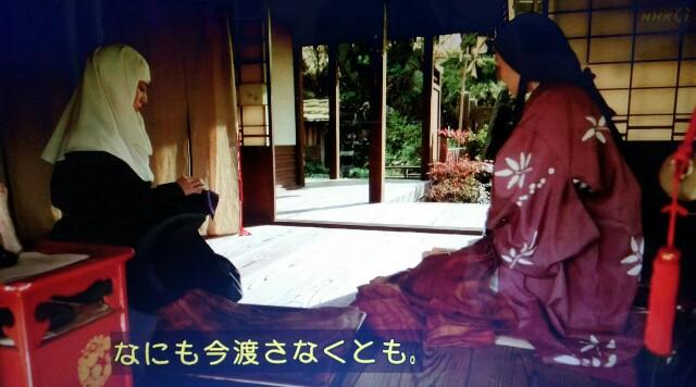 f:id:morifumikirikita319:20170226214629j:image