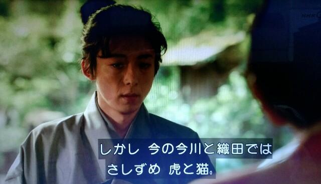 f:id:morifumikirikita319:20170226214645j:image