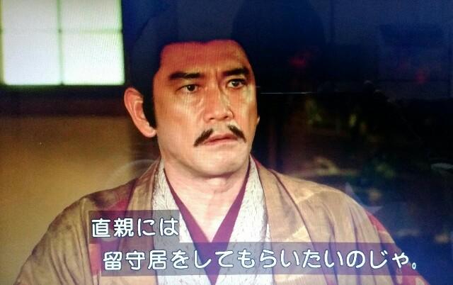f:id:morifumikirikita319:20170226214659j:image