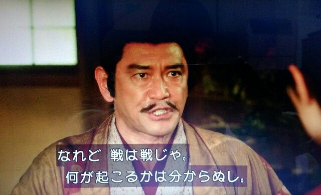 f:id:morifumikirikita319:20170226214714j:image