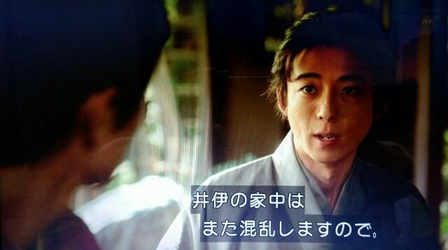 f:id:morifumikirikita319:20170226214751j:image