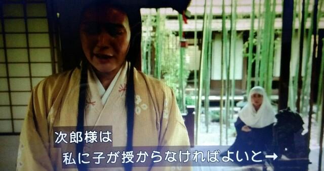 f:id:morifumikirikita319:20170226215804j:image
