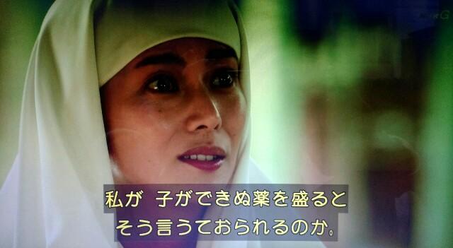 f:id:morifumikirikita319:20170226215829j:image