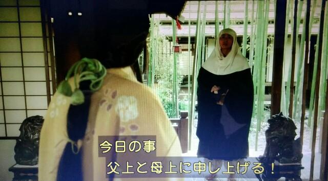 f:id:morifumikirikita319:20170226215926j:image