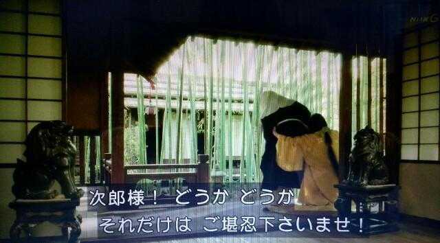 f:id:morifumikirikita319:20170226215941j:image