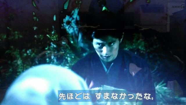 f:id:morifumikirikita319:20170226220021j:image