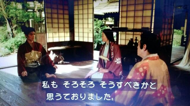 f:id:morifumikirikita319:20170226220039j:image