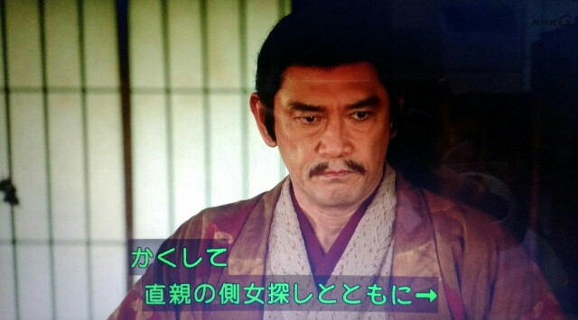 f:id:morifumikirikita319:20170226220104j:image