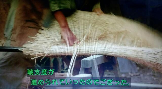 f:id:morifumikirikita319:20170226220124j:image