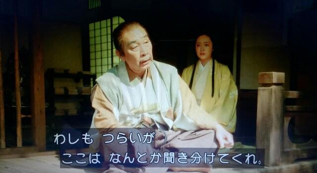 f:id:morifumikirikita319:20170226224457j:image