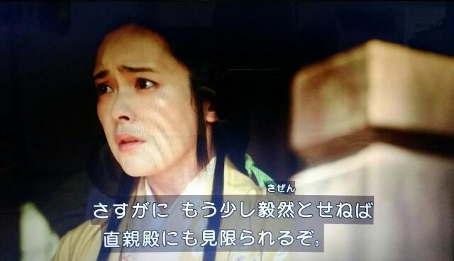 f:id:morifumikirikita319:20170226224532j:image
