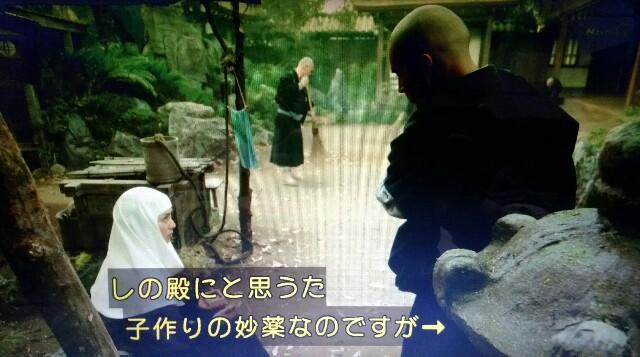 f:id:morifumikirikita319:20170226224618j:image