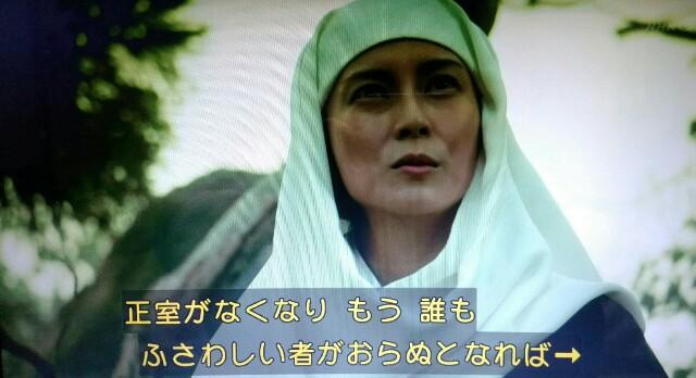 f:id:morifumikirikita319:20170226224923j:image