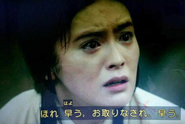 f:id:morifumikirikita319:20170226224936j:image