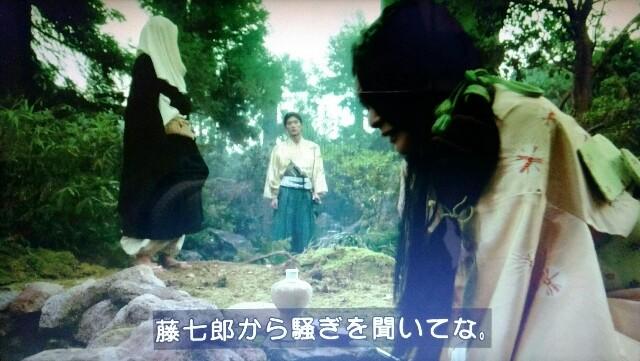 f:id:morifumikirikita319:20170226225611j:image