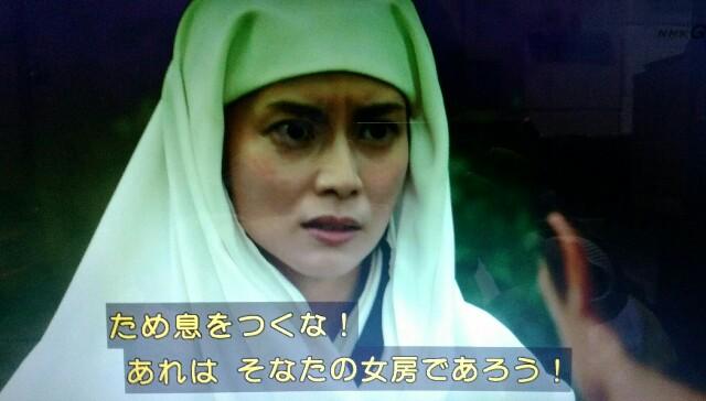 f:id:morifumikirikita319:20170226225644j:image