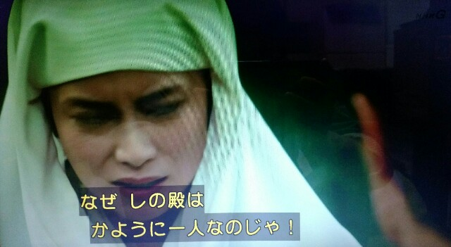 f:id:morifumikirikita319:20170226225659j:image